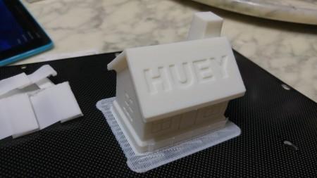Huey House